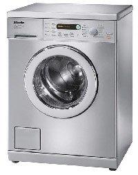 Подключение стиральных машин недорого